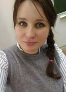 Бухтеярова Виктория Викторовна